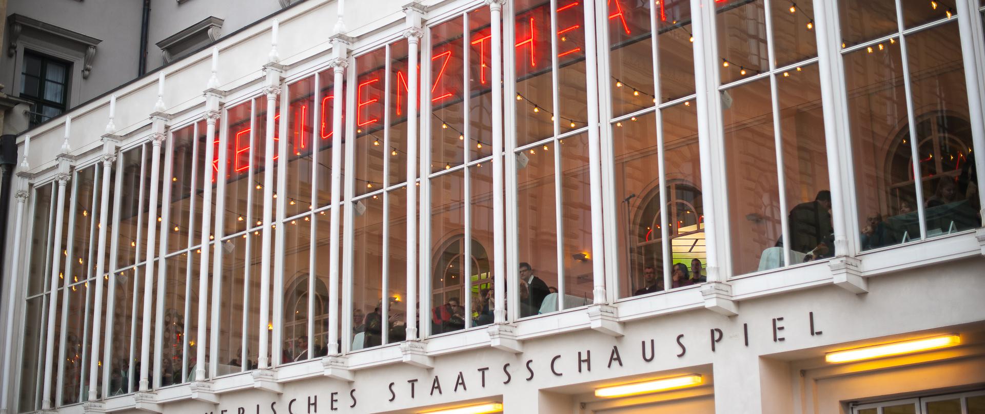 stehmeier-photography-de-hompage-fotograf-bayrische-staatsoper-opernhaus-muenchen